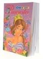Çiçek Yayıncılık Süper Boyama-Prensesler-2 Renkli